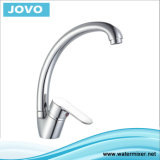Single Handle Kitchen Mixer Jv 70405