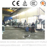 Reliable Manufacturer Automatic Waste PP Plastic Pelletizing Recycling System