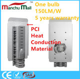 IP65 5years Warranty 60W-150W COB Ultralight LED Street Lamp