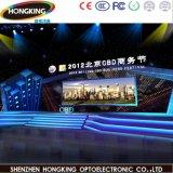 Hot Sale P5-8mm Transparent LED Display Indoor