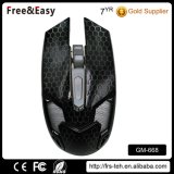 High Dpi Avago Sensor Backlit Wired Computer Gaming Mouse