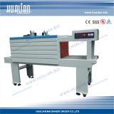 Hualian 2017 Shrink Film Packaging Machine (BS-5530M)