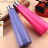 450ml 18/8 Stainless Steel Vacuum Thermos Sport Water Bottle for Promotion (SH-ST22)