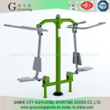 Pulling Chair for Exercising Arm for Outdoor Body-Building