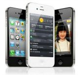 2014 Hot High Quality Competitive Smart Phone (Support OEM Service)