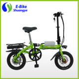 Chinese Hot Selling 14 Inch Electric Folding Bike
