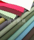 Home Textile Linen Fabric 100% Polyester for Sofa