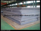 Q345QC (16Mnq) Hot Rolled Bridge Building Material Steel Plate Sheet