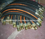High Pressure Rubber Pipe (SAE or DIN)