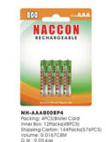 Naccon Ni-MH AAA Rechargeable Battery