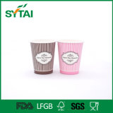 High Quality Food Grade Paper Disposable Espresso Cups