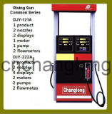 Fuel Dispenser Pumps (Double Nozzles) (DJY-121A/DJY-222A)