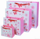 High Quality Fashion Paper Bag Packaging (YY--B0316)