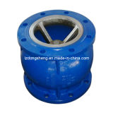 Flanged Silent Check Valve for Water Pump