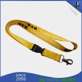 Promotional Gift Custom Souvenir Key Chain Lanyard