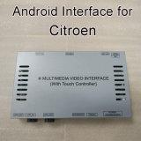 Android Car DVD GPS Navigation for 2014-2017 Citroen C4L/C5 (MNR)