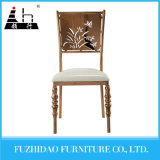 Quality White Leather Wedding Chair for Bride and Groom