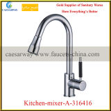 Sanitary Ware 360 Swivel Kitchen Faucet