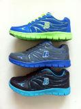 Latest Men Sneaker Sport Shoes Gym Shoes Sneaker (ZJ150518) -9