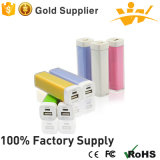 Newest Lightest Factory Supply Lipstick Mobile Power Bank