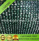 80% Rate Dark Green Flat Shade Net