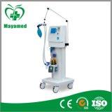 My-E002 Portable Medical Movable Ventilator