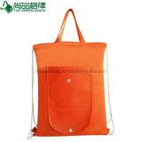 Custom Logo Printing Foldable Non Woven Drawstring Backpack Bag