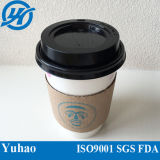 Disposable White Plain Coffee Paper Cup with Sleeve and Lid