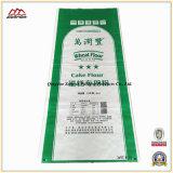 25kg PP Woven Bag for Flour