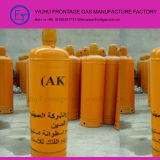 Dissolved Acetylene Gas Cylinder (C2H2) -Tped Certificate