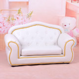 Royal Style PU Leather Sofa for Children (SXBB-345)
