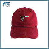 Baseball Cap Custom Baseball Hat for Promotional Gift