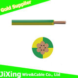 High Quality PVC Insulated Green Ground Cable