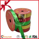 Single Side Satin Ribbon Tape Roll for Gift Packaging