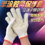 Half Adhesive Glue Cotton Gloves Labor Rubber Latex Gloves with Thick Rubber Gloves Glass Gloves