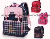 Breathable Student Children Double Shoulder Backpack School Schoolbag Bag (CY9850)