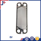 Replace High Quality Alfa Laval P26 Plate for Plate Heat Exchanger with Factory  Price Made in China
