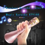 Karaoke KTV 168 Mini Portable Wireless Bluetooth Microphone+Speaker