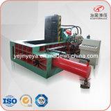 Ydt-160b Hydraulic Scrap Iron Compress Machine (factory)