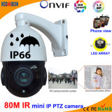 1.3 Megapixel IP PTZ CCTV Cameras Suppliers