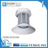 150W LED Garage Canopy Light with Motion Sensor