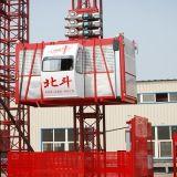 Sc Series Construction Hoist for Buildings / Chimneys / Bridges