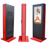 Interactive Customised Design Digital Information Outdoor Food Kiosk