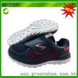 Fashion High Quality Shoes for Kids