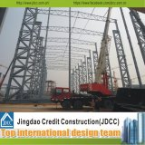 Prefab Quality China Steel Bridge