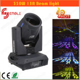 Sharpy 330W 15r Beam Moving Head Light for Stage (HL330BM)