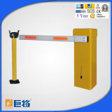 Parking Barrier Gate (DZ-2281)