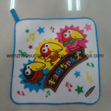 High Quality Square Personalized Face Towel