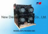 Water Cooled Copper Radiator of Mtu16V4000