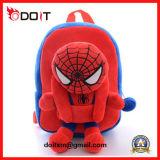 Baby Kids Children Cartoon Animal School Backpack Plush Bag